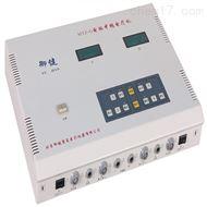MTZ-G电脑中频电疗机