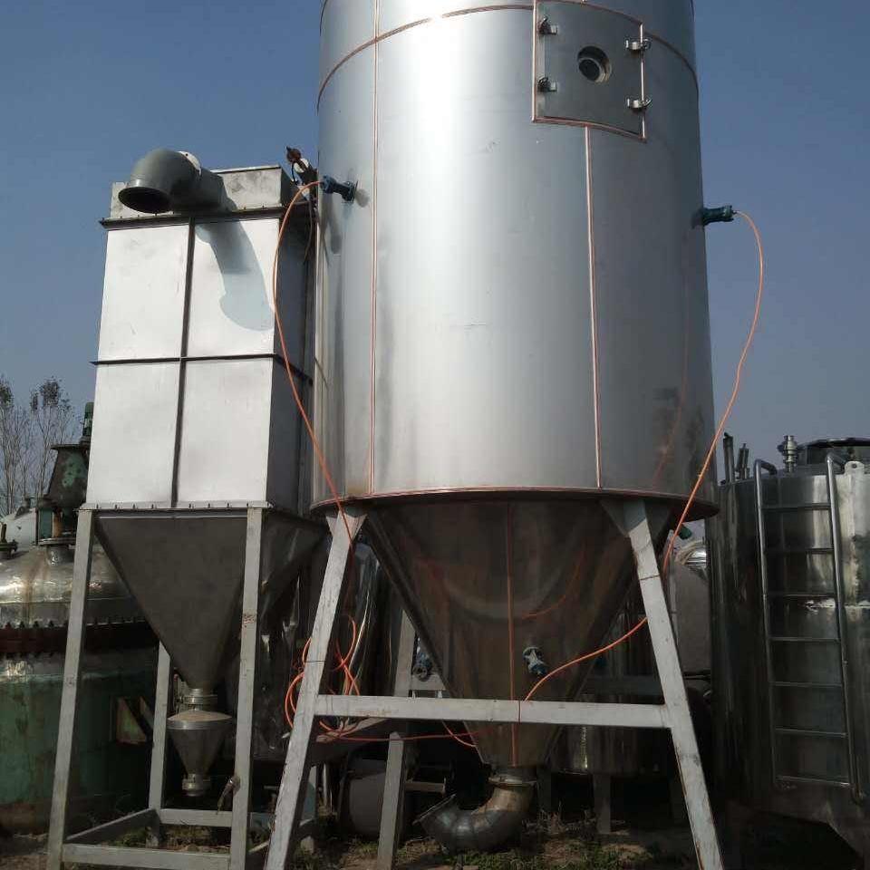 200型高温喷雾干燥机二手干燥设备
