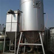 齐全200型高温喷雾干燥机二手干燥设备