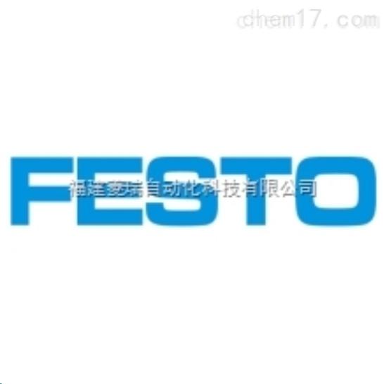 FESTO费斯托不锈钢接头