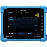 麦科信 ATO1000系列汽车专用触控示波器