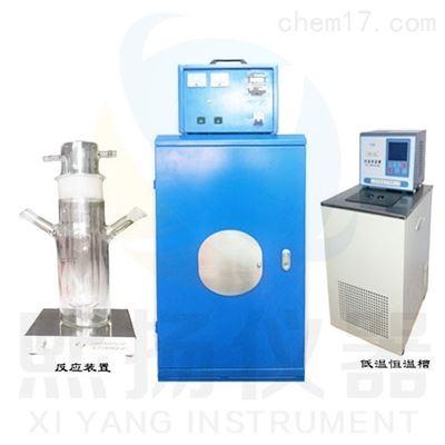 YGHX-B光化学反应装置