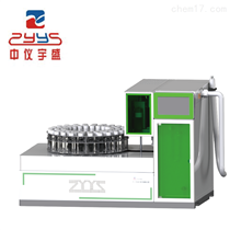 PT-7900D-II全自动吹扫捕集装置