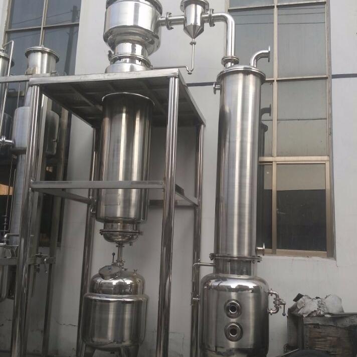 公司出售二手薄膜蒸发器