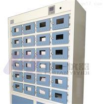 沈陽土壤樣品干燥箱TRX-24土壤烘干箱