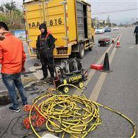 排水管道非開挖管道修複施工技術