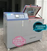 多功能凍脹力模擬試驗箱