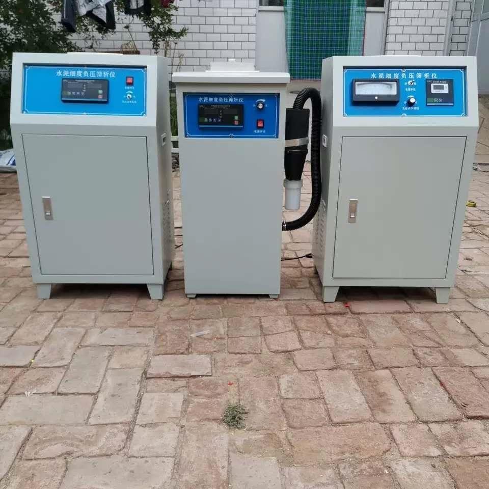 环保型水泥细度负压筛析仪