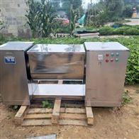 出售二手槽型混合机
