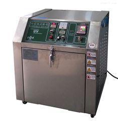 相容性紫外线试验箱