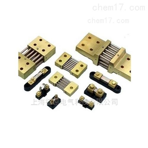 150A/300mV分流器