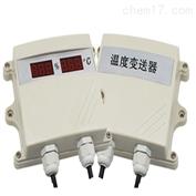 壁挂王字壳单温度变送器 模拟量型