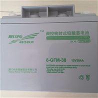 12V38AH科华蓄电池6-GFM-38C