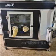 CSI-506熔喷布BFE细菌过滤效率试验仪