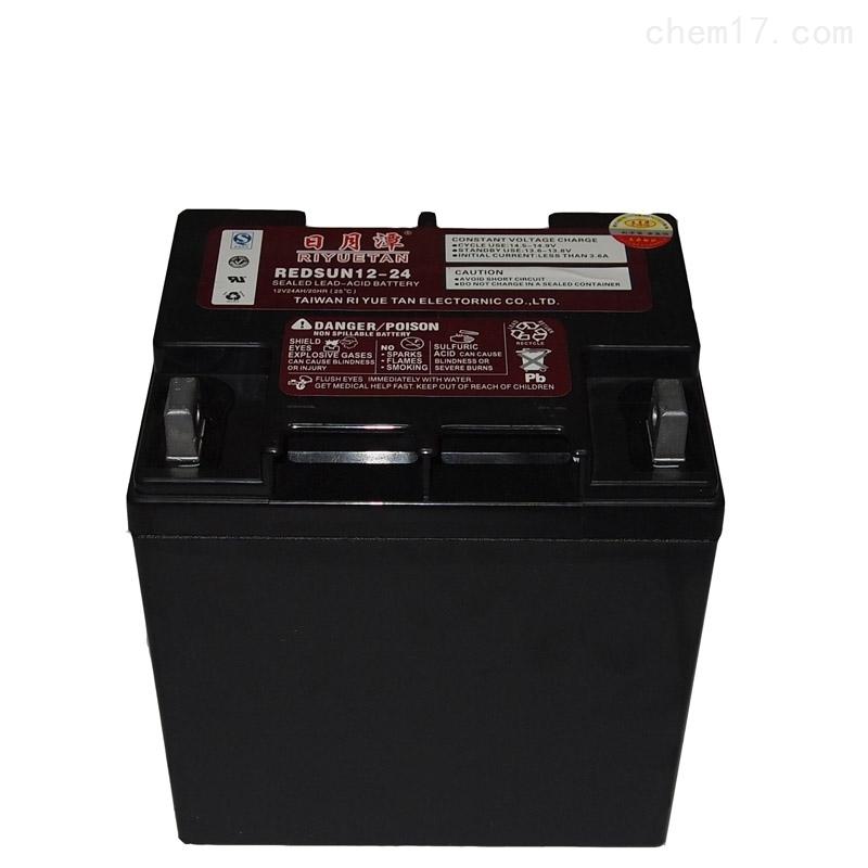 日月潭蓄电池REDSUN系列原装