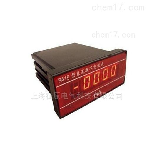面板式直流数字电压表