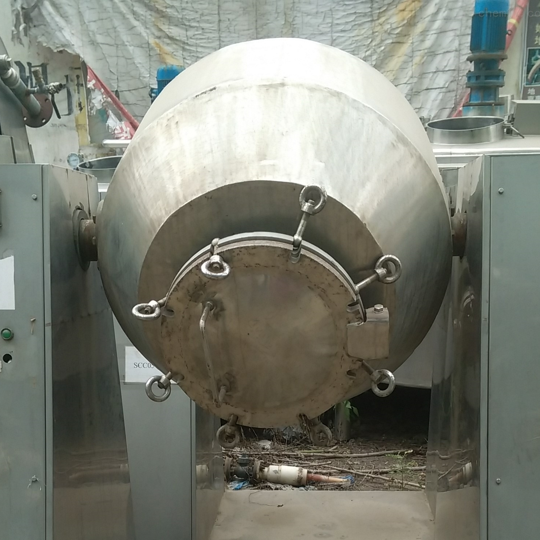 公司出售双锥真空干燥机