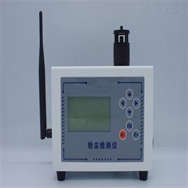 LD-5C便携式微电脑激光粉尘仪电厂粉尘检测