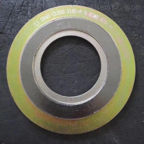 枣庄市201材质金属石墨复合垫片近期报价