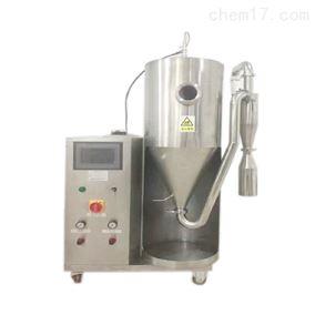 DS-015實驗型噴霧幹燥機