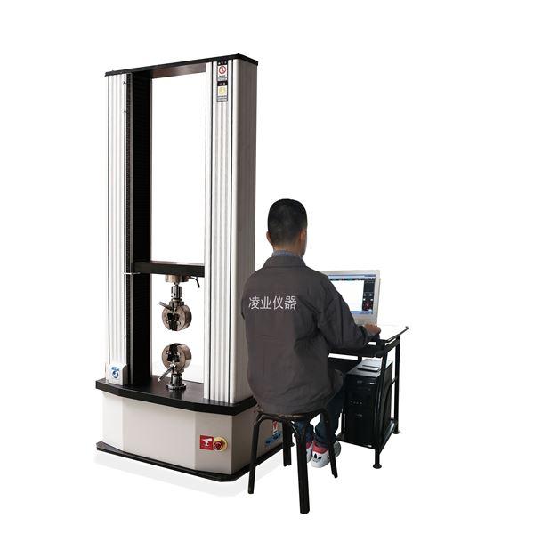 人造板试验机