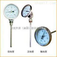 WSSX天康双金属温度计