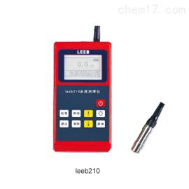leeb210磁性涂镀层测厚仪
