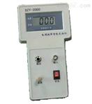 SUTE-2000电缆故障定点仪