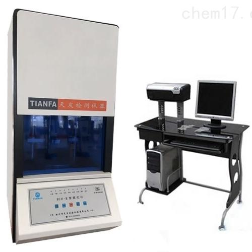 无转子硫化试验仪、橡胶硫化测试仪、硫化仪