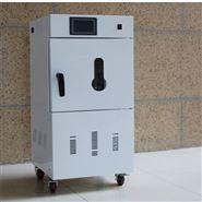 上海全自动真空干燥箱自动调节真空度