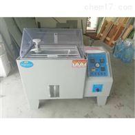 湖南科迪厂家专业生产供应可程式盐雾试验箱