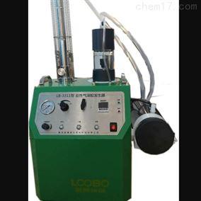 优质现货盐性气溶胶发生器