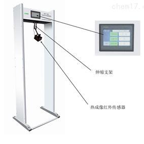 现货门框式红外测温仪 人体监测系统