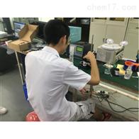 科迪生产CTM208 STEP电解式膜厚仪价格资讯