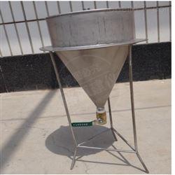 水泥浆稠度测定仪
