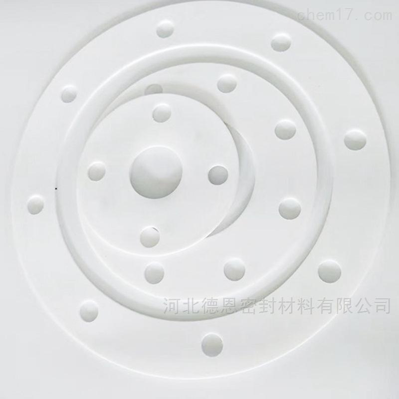 膨体聚四氟乙烯垫片现货DN200