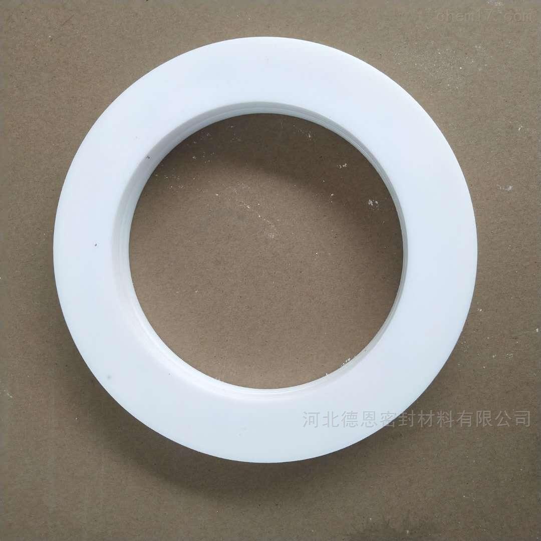 异形聚乙烯四氟密封垫DN450