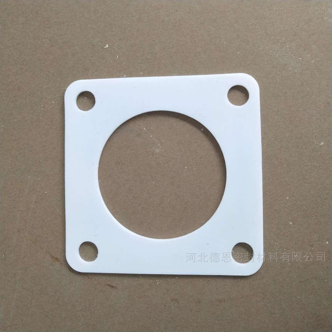 异形聚乙烯四氟密封垫DN300