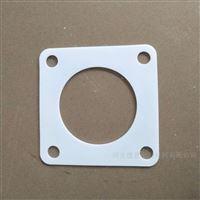 异形聚乙烯四氟密封垫DN350