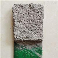 齐全室外厚型钢结构防火涂料耐火极限
