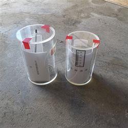 水泥浆泌水膨胀率试验仪
