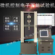 CMT係列金屬非金屬材料拉伸壓縮彎曲強度萬能試驗機