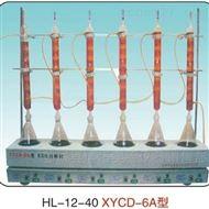 COD分析仪(铬法、锰法)