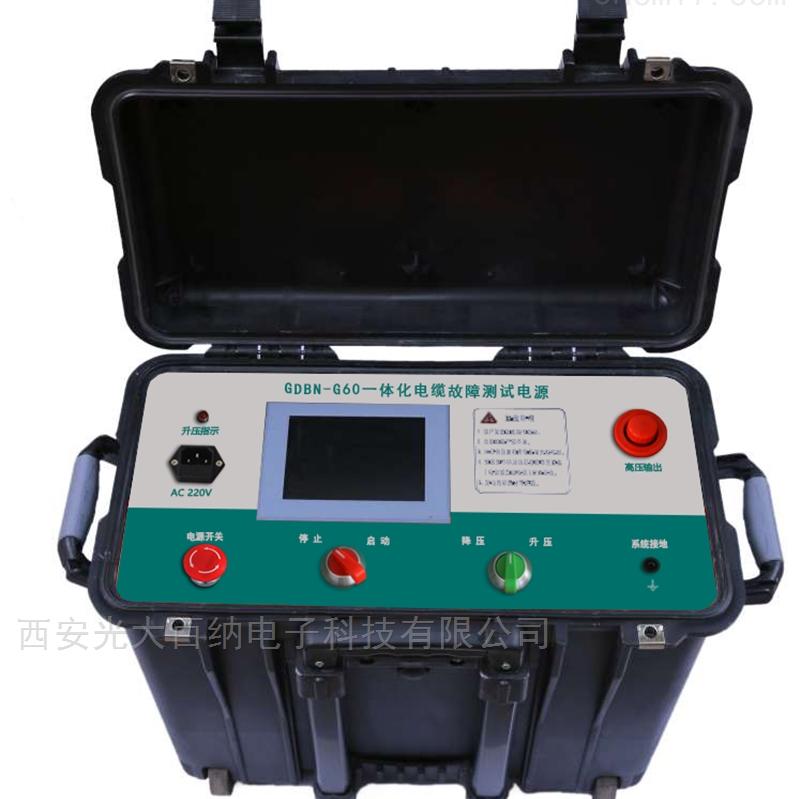 光大百纳-G60一体化高频高压源使用步骤