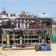 出售二手2吨反渗透水处理