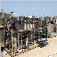 出售二手水处理设备 质量保证
