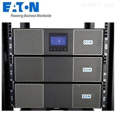 9PX11KIPM31伊顿UPS电源三进单出9PX11kVA 带维护旁路