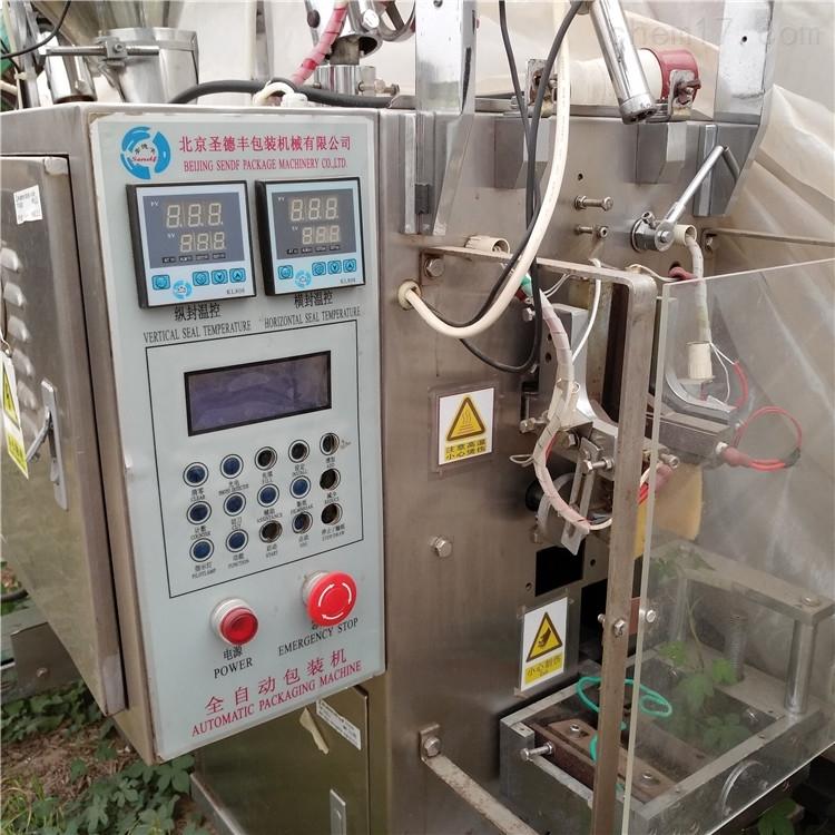 二手粉剂包装机