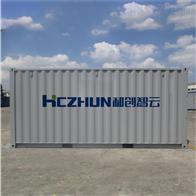 HCMag磁絮凝沉淀设备工艺
