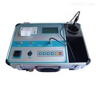 ZD9504F便携式绝缘子盐密度测试仪